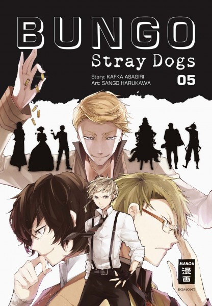 Bungo Stray Dogs Band 05