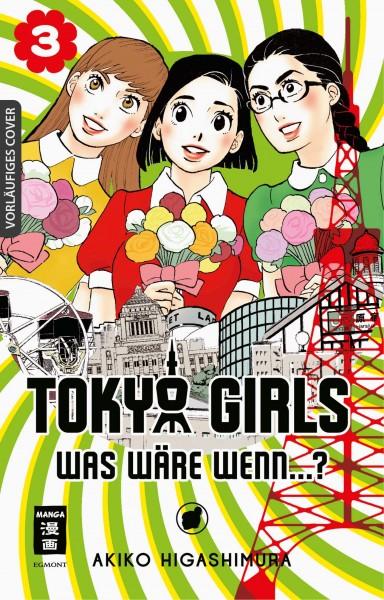 Tokyo Girls Band 03