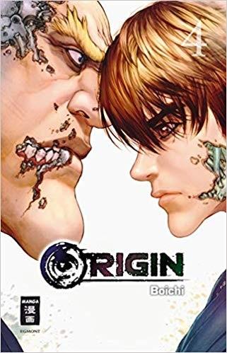 Origin Band 04