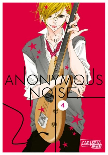 Anonymous Noise Band 04