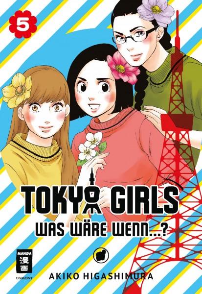 Tokyo Girls Band 05