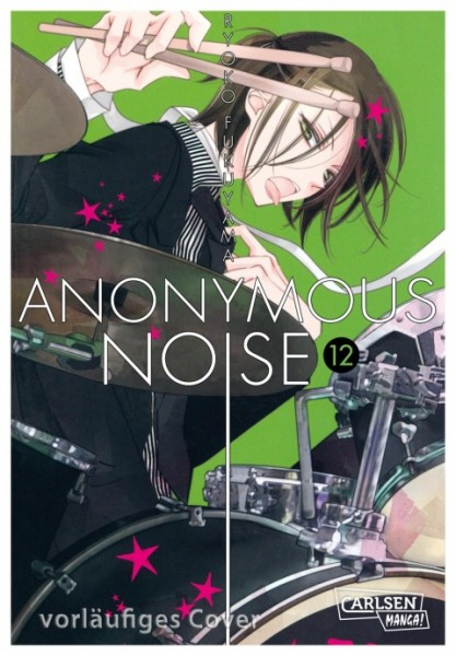 Anonymous Noise Band 12