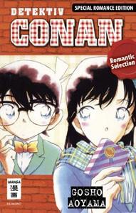 Detektiv Conan: Conan Special Romance Edition