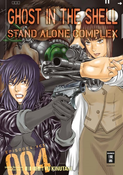 Ghost in the Shell Stand Alone Complex Band 04