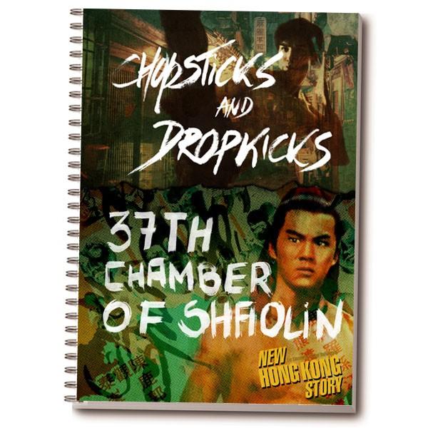 New Hong Kong Story Chop-Shao Double Feature Abenteuer (dt.)
