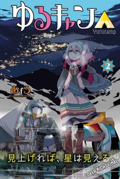 Laid-Back Camp - Band 2
