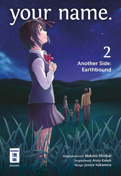 your name Another Side: Earthbound 02