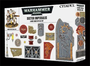 WH40K Sector Imperialis: Large Base Detail Kit