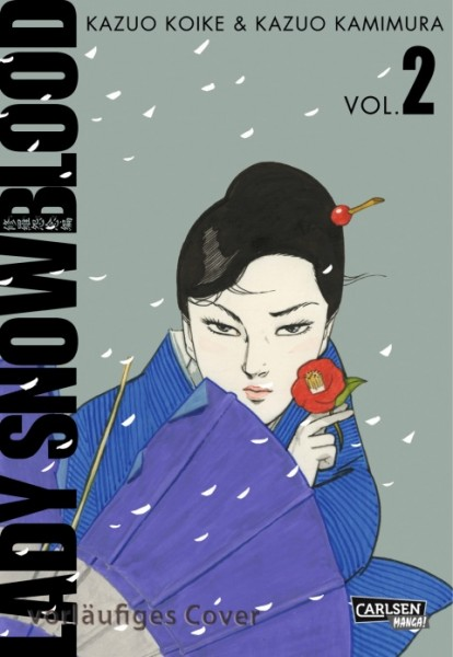 Lady Snowblood (Neuedition) 2 (Softcover)