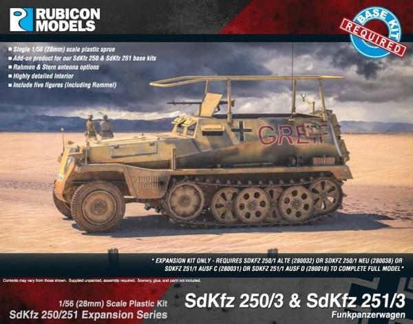 SdKfz 250/3 & 251/3 Funkwagen (1/56)