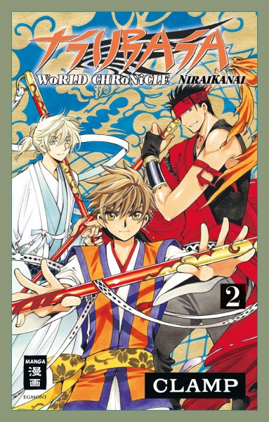Tsubasa World Chronicle - Niraikanai Band 02