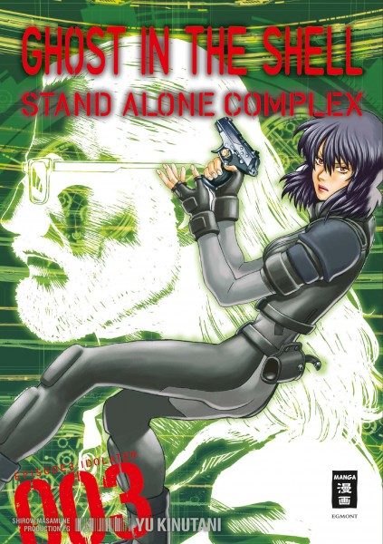 Ghost in the Shell Stand Alone Complex Band 03